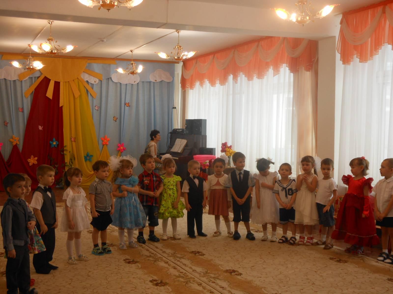 Сценарий для заведующих детскими садами